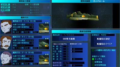 雷神7世界系改造05-08