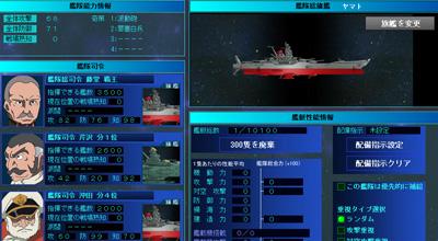 雷神7世界系改造05-09