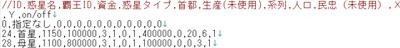 雷神7世界系改造05-13