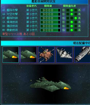 雷神7世界系改造05-17