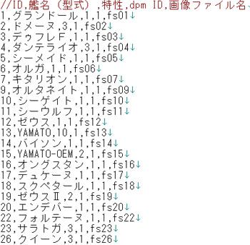 雷神7世界系改造05-18