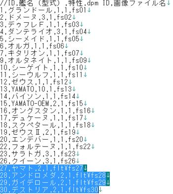 雷神7世界系改造05-19