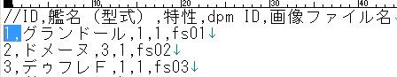 雷神7世界系改造05-21