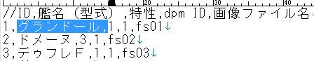 雷神7世界系改造05-22