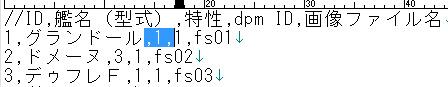 雷神7世界系改造05-23