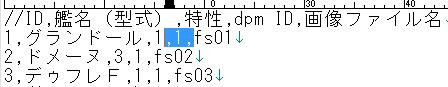 雷神7世界系改造05-24