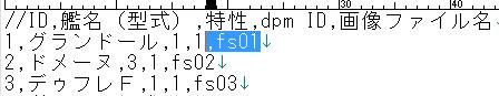 雷神7世界系改造05-25