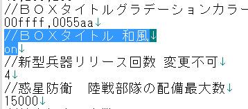 雷神7世界系改造06-01