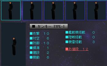雷神7世界系改造06-07