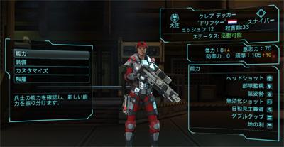 ゲーム紹介X-COM01-05