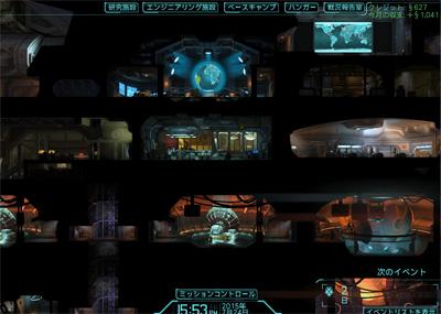 ゲーム紹介X-COM01-11