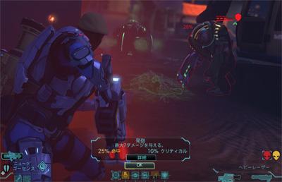 ゲーム紹介X-COM01-14