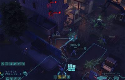 ゲーム紹介X-COM01-17
