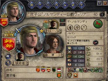 ゲーム紹介クルセイダーキングス2-020