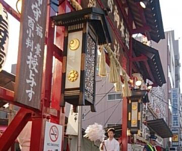2014鷲神社