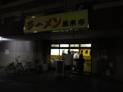 DSC04431.jpg