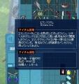 mabinogi_2014_01_30_007.jpg