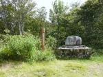 山頂の国体記念『感動の碑』