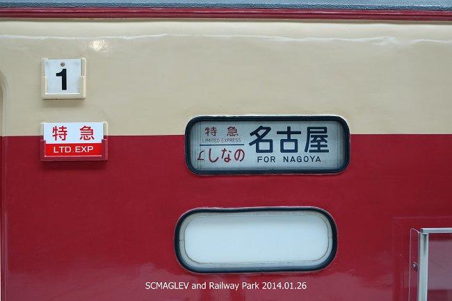 DSE22253-m.jpg