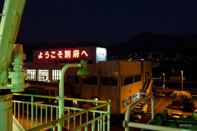 DSE22750-m.jpg