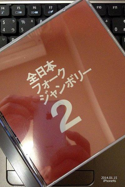 IMG_2647-m.jpg