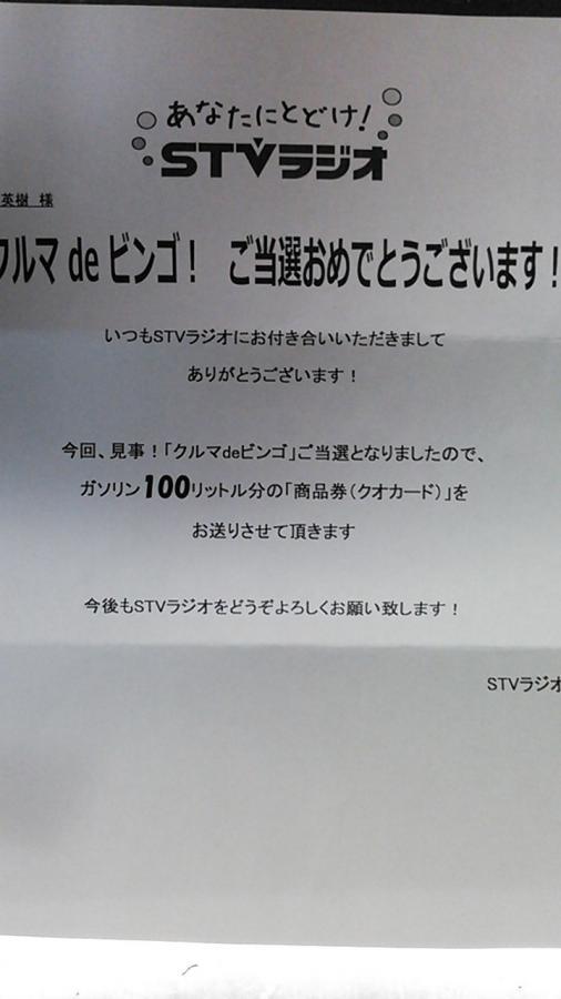 NCM_0536.jpg