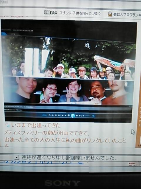 NCM_0708.jpg