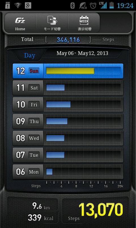Screenshot_2013-05-12-19-24-11.png