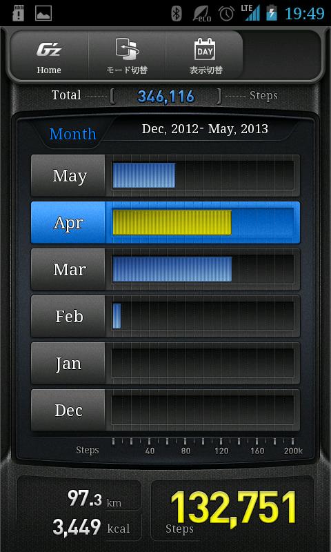 Screenshot_2013-05-12-19-49-37.png