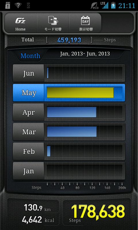 Screenshot_2013-06-01-21-11-55.png