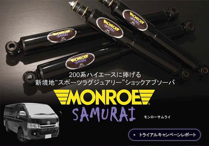 img_main_samurai.jpg