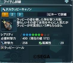 20130711011805.jpg