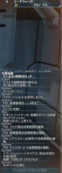 20130811203210.jpg