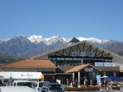 木曽駒と道の駅