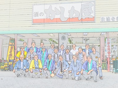 20141026kashiwaya01.jpg