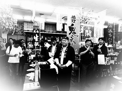 20141026kashiwaya03.jpg