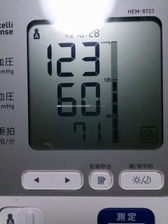 131204f.jpg