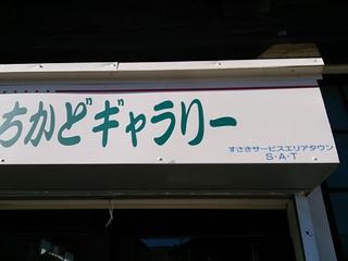 131212f.jpg