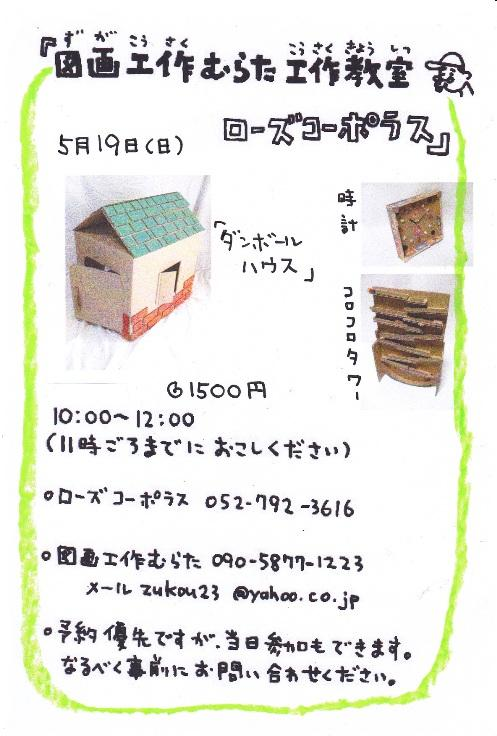 IMG_20130422170856.jpg