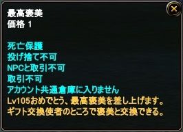 2014-10-28 00-59-02