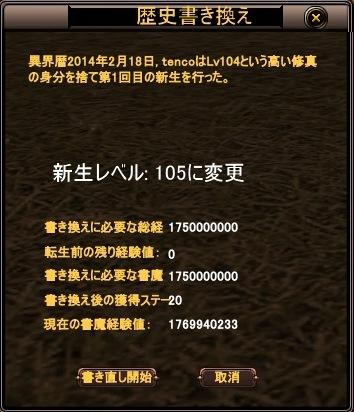 2014-10-28 00-06-35