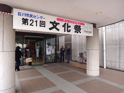 2014bunkasai1.jpg