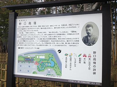 noguchi_1.jpg