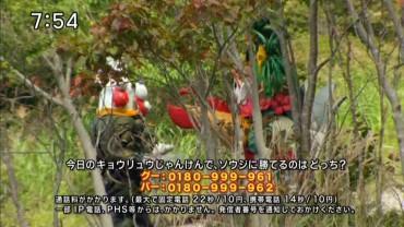 vlcsnap-2013-11-13-14h17m40s174.jpg
