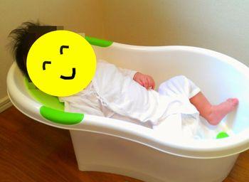 babybath_smile.jpg