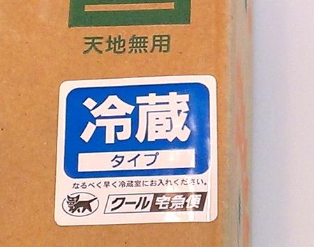 daichi007_label_!310.jpg