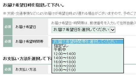 daichi_sc02_1310.jpg