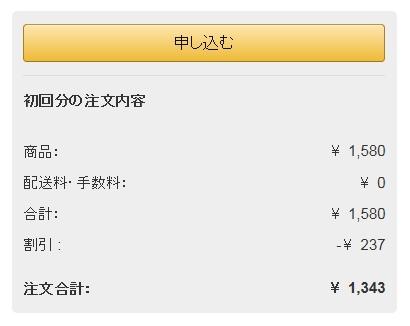 pam_007_moushikomi_1310.jpg