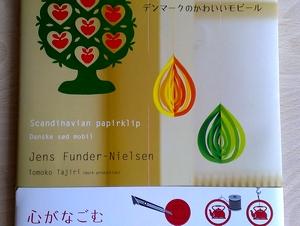 suiteki_hon_1308.jpg