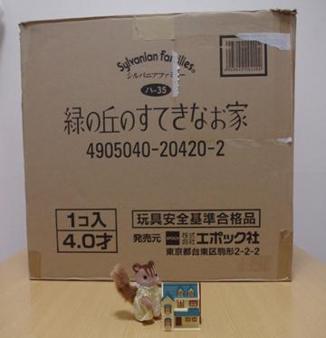 sIMGP0309.jpg